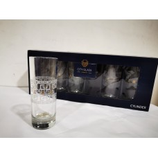 Whater tumbler 6 pieces