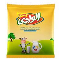 Al Wadi Milk Powder 200 gm